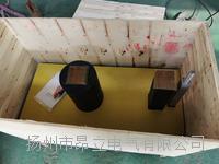 感应轴承加热器厂家 BGJ-20-3
