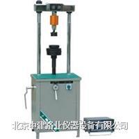 路面材料强度试验仪 LD127-2/3型