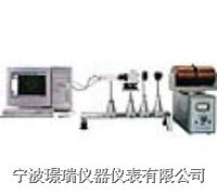 塞曼效應儀 (CCD電腦智能分析) WPZ-III