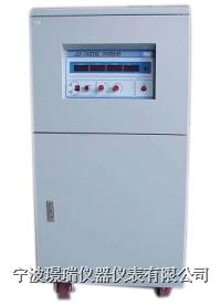 HY90系列(10KVA以上)變頻電源 HY90系列(10KVA以上)