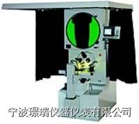 BATY R600水平光源投影儀 BATY R600