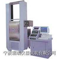 微電腦環境萬能材料試驗機 JRH500