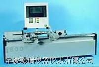 HELIOS軸類檢測儀 HELIOS-PAN II