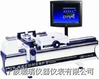 測長機 Trimos Labc-P型