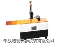 拉链拉合轻滑度测试仪 FY-1型