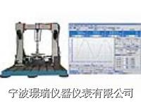 汽車座椅疲勞試驗臺 QC-1