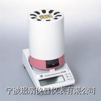FD-240 紅外快速水分測定儀 FD-240 紅外快速水分測定儀