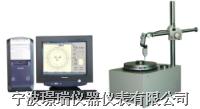 低速圓度測量儀 Y200
