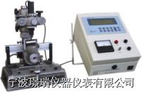 滾子滾道形狀粗糙度測量儀 XZ701