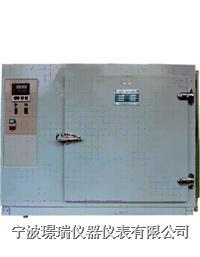 XCB-300电热鼓风箱 XCB-300