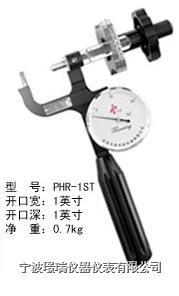 PHR系列便携式洛氏硬度计 PHR-1ST
