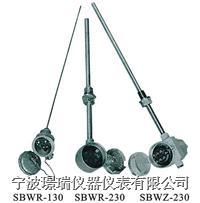 帶變送器一體化熱電偶(阻) 帶變送器一體化熱電偶(阻)