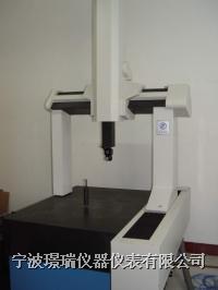 全自動三坐標測量機 DMC655型