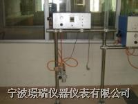 椅類穩定性試驗機 YWS-2型