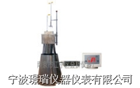JCB-1型建材不燃性試驗爐 JCB-1型