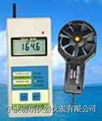 數字風速表(數字風速儀) AM-4812