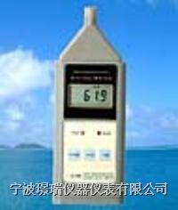 聲級計(噪音計) SL-5866
