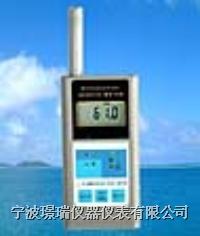 多功能聲級計(多功能噪音計) SL-5858