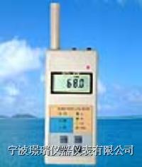 多功能聲級計(多功能噪音計) SL-5818
