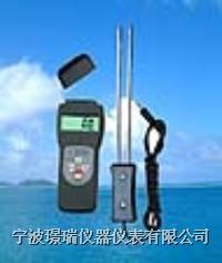 糧食水分儀 MC-7825G