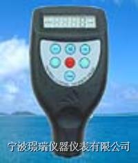 涂层测厚仪 CM-8825
