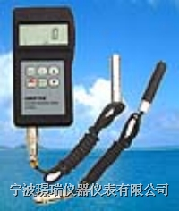涂层测厚仪 CM-8829S