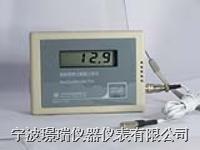 T601A單溫度記錄儀(內置報警) T601A