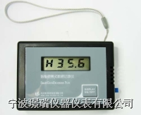 HT501A溫濕度記錄儀(30000數據) HT501A