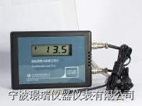 DT618A雙溫度記錄儀(30000 數據) DT618A