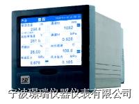 HTC5000R無紙記錄儀 HTC5000R