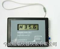 T01溫濕度記錄儀(針對疫苗) T01
