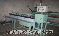 自動下線/打花機 JR-104