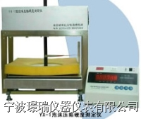 泡沫壓陷硬度測定儀 YX-1
