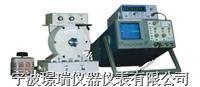 YGH-2 主磁場連續可調的連續波核磁共振儀 YGH-2