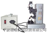 SGH-1牛頓環實驗裝置 SGH-1