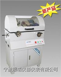 QG-4 多能切割機  QG-4