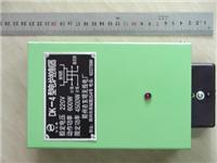 電爐控制器 DK-4/DK-5/DK-6/DK-100