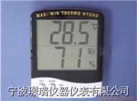 TA218D溫濕度計 TA218D