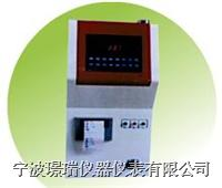JKND-08凝點/傾點自動測定儀 JKND-08