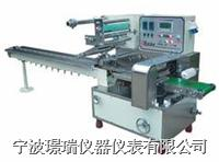 枕(臥)式自動包裝機 TJS-400V型