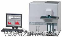 硫碳測定儀 SC-444
