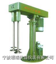 双轴搅拌分散机 GFJ-2