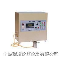 多孔陶瓷透氣度測試儀  018