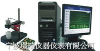 DJH-G 電解測厚儀(臺式電腦+內置數據采集卡) DJH-G
