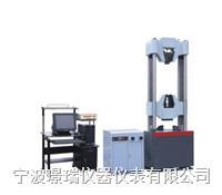 液壓式電腦型萬能材料試驗機 WEW-600