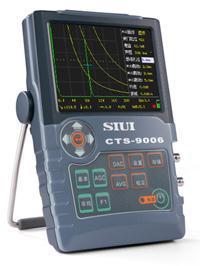 CTS-9006輕便式數字超聲探傷儀 CTS-9006