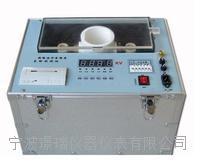 絕緣油介電強度測定儀  三杯