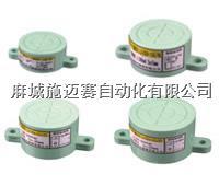 LJ30-10-Z/BX LJ30-15-Z/BY接近傳感器