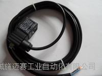 220V電磁閥防爆線圈CFB092-A AC220V 50HZ