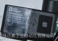 防爆線圈(NASS)108-030-1028、防爆電磁閥線圈 108-030-1028